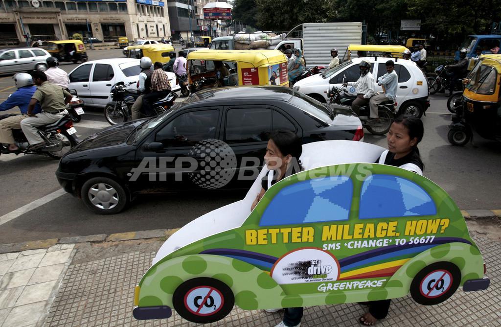 印グリーンピース、紙製の車で燃費提言を訴え