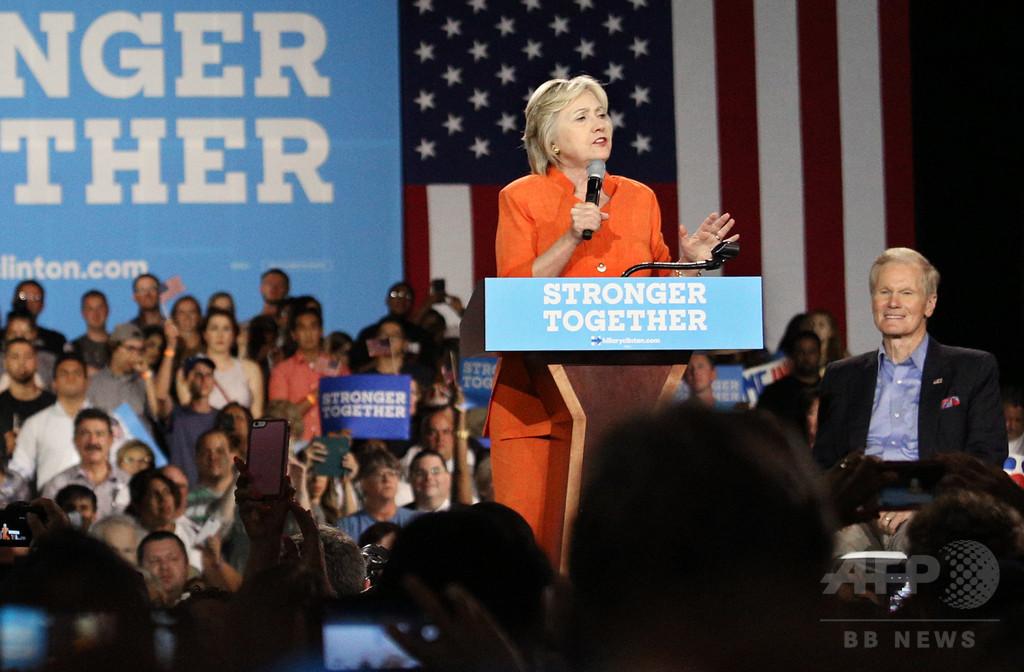 「TPPは大統領になっても反対」 クリントン氏が明言、中国も批判