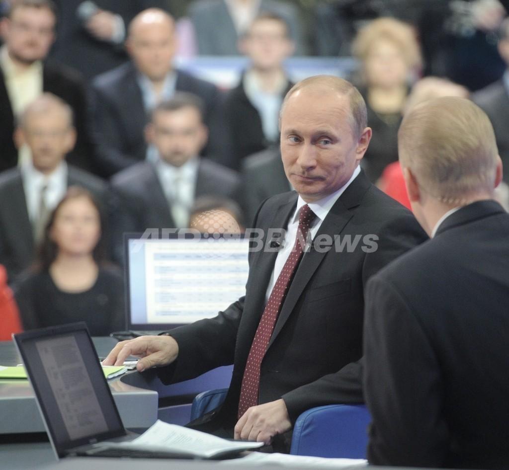 プーチン露首相、反政府デモを「若者の自己表現は喜ばしい」