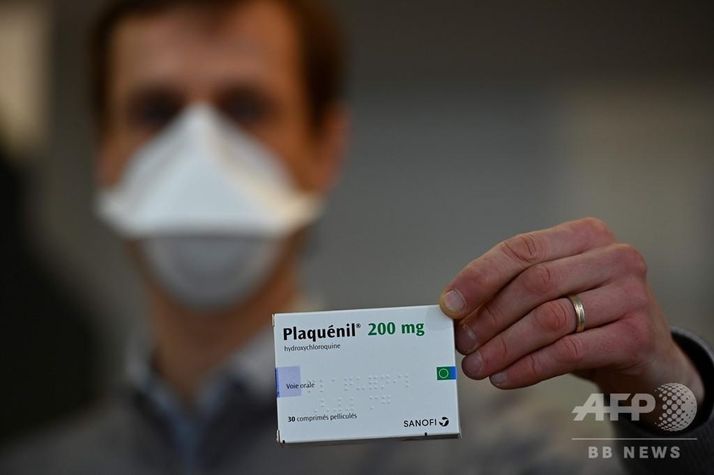 「深刻な副作用も」 新型コロナ、期待の治療法に警告 仏薬事監視当局
