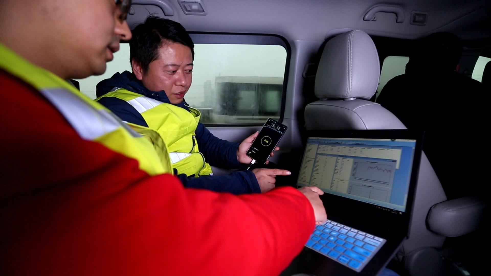 春節帰省ラッシュ初日、安徽省で5Gが初めて高速道路をフルカバー