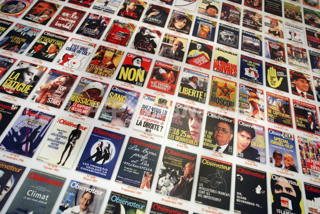 フランス人の雑誌好きは世界一 - フランス
