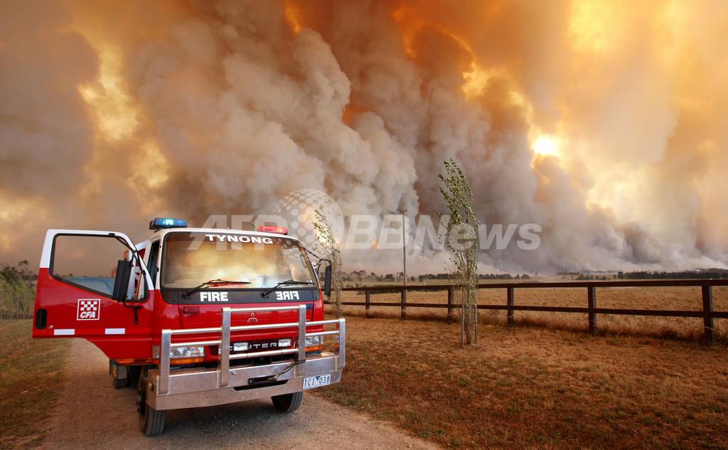 記録的熱波で山火事多発、14人死亡 オーストラリア南東部