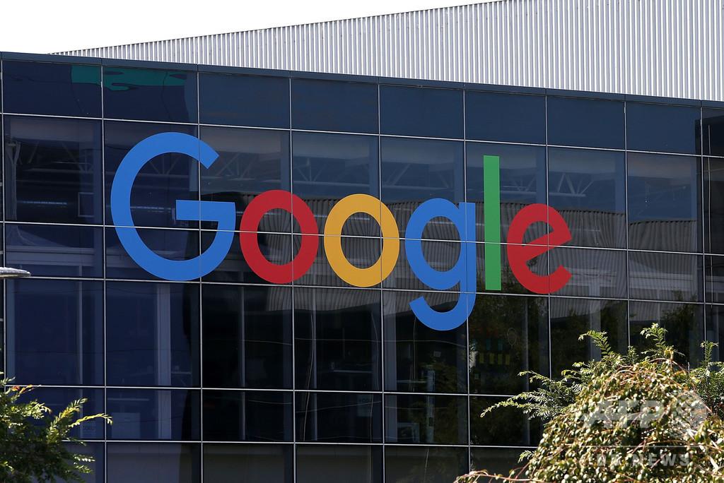 仏、グーグルに制裁金62億円 個人情報取得で規則違反
