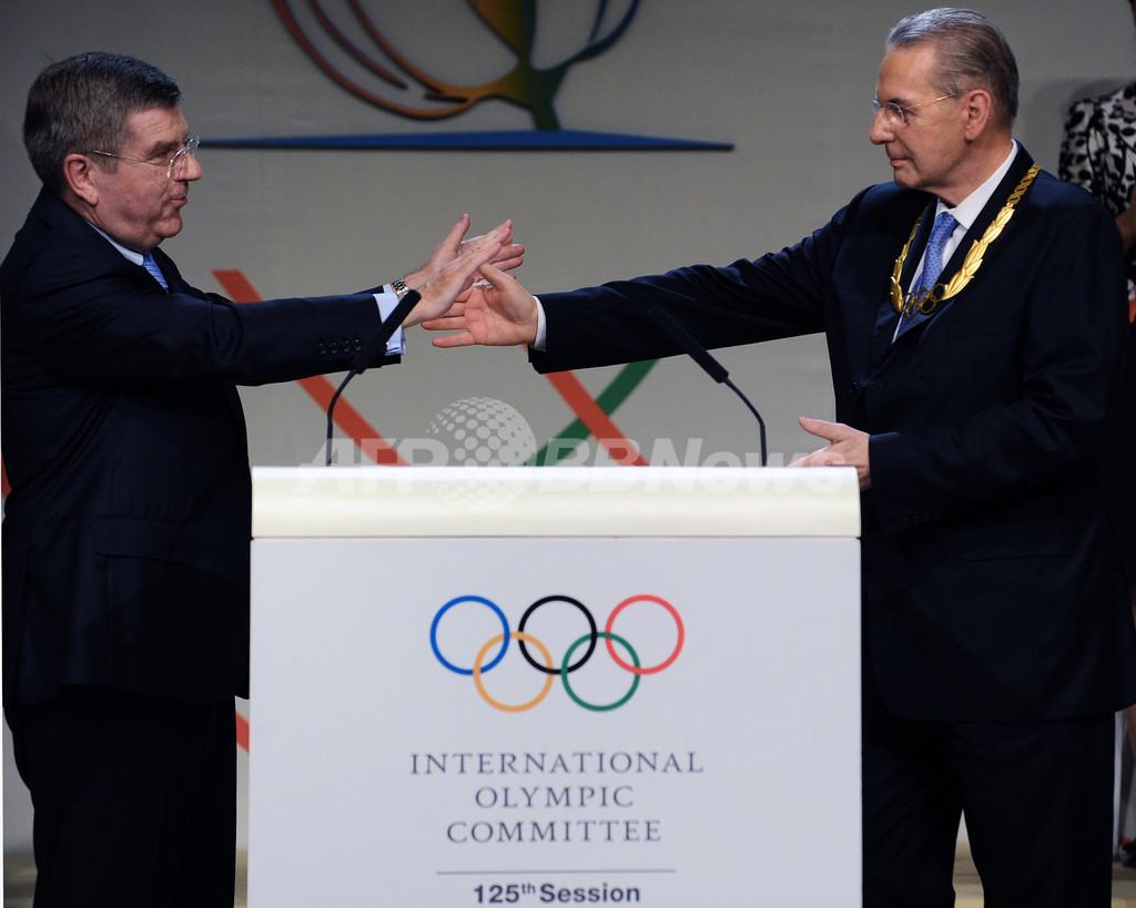 IOC新会長に元金メダリストのバッハ氏