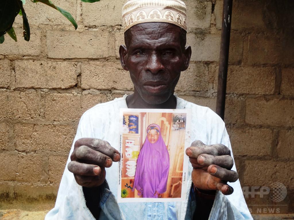 ナイジェリア検察、21歳年上の夫毒殺した14歳花嫁の起訴取り下げ