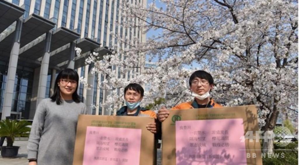 「マスク返して」「日本の末永き感染を願う」 二つの出来事への反応が象徴する日中関係