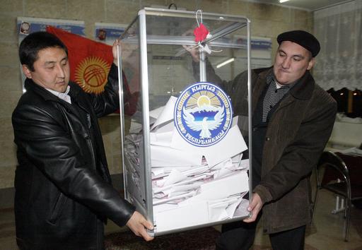 キルギス議会選、与党が圧勝へ