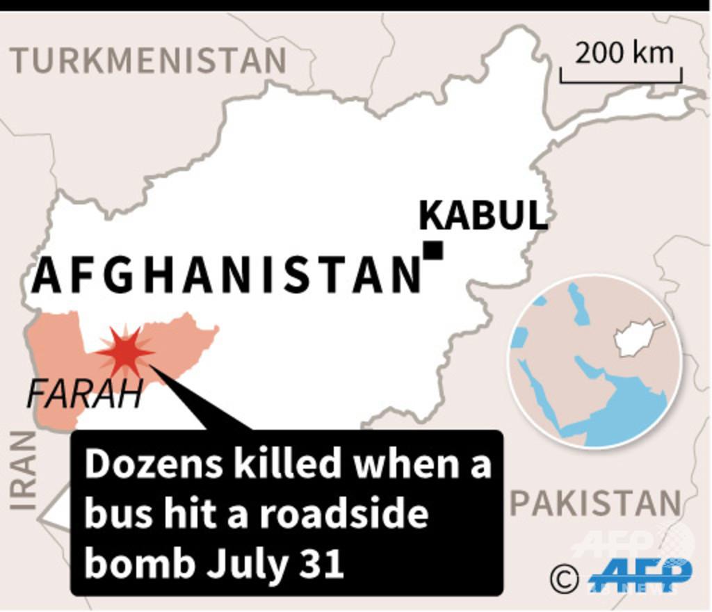 道路脇に爆弾、旅客バスの少なくとも28人死亡 アフガニスタン西部