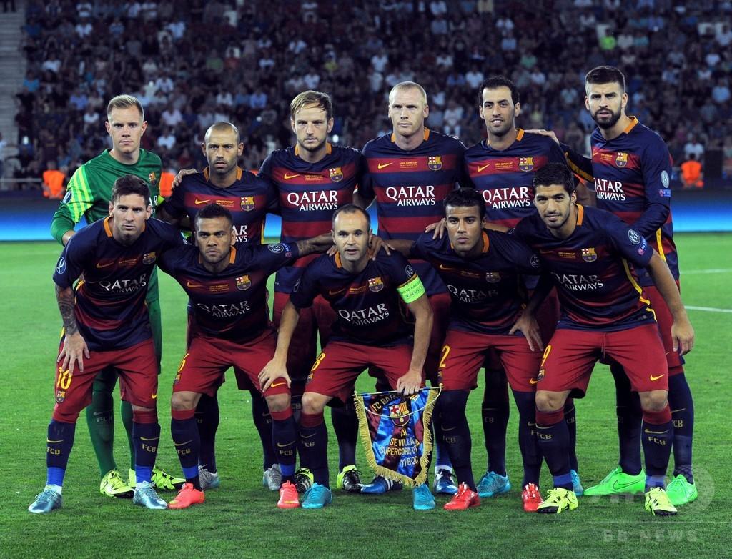 バルセロナがUEFAスーパーカップ制覇、ペドロが決勝点