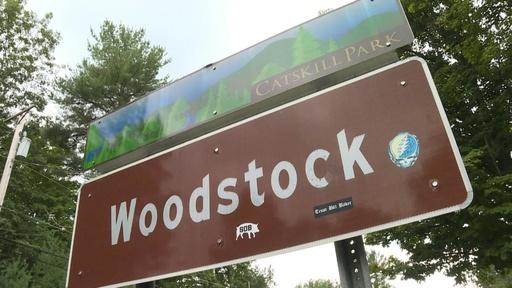 動画:「ウッドストック」開催地はウッドストックじゃない? いまだに間違う観光客も
