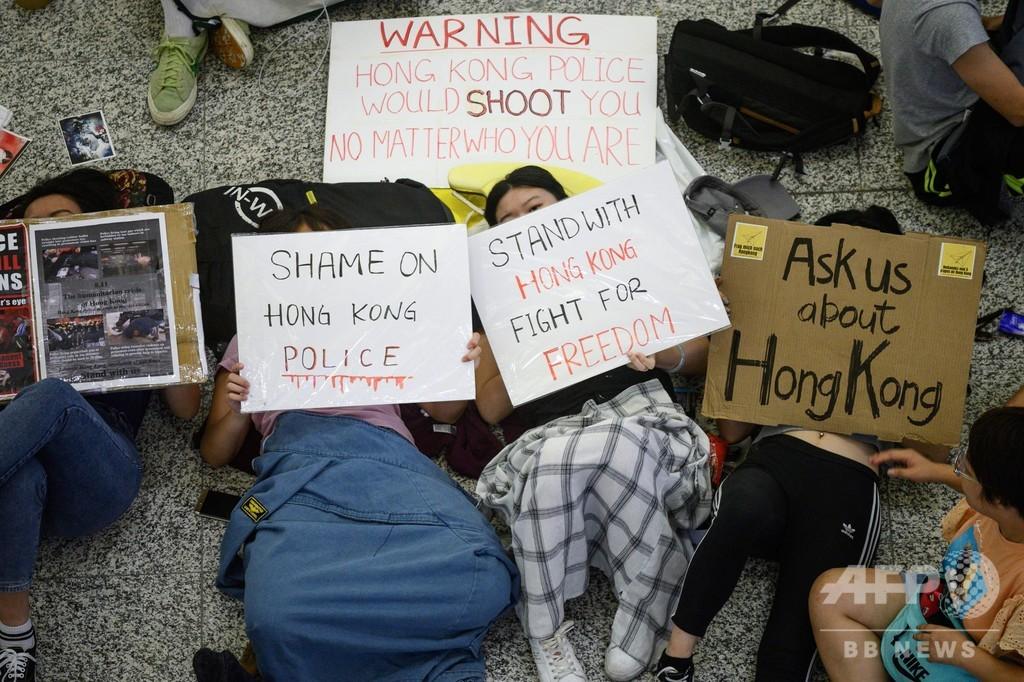 香港空港のデモ隊は「テロリストまがい」、中国政府が非難