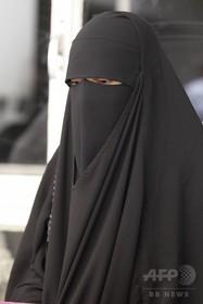 欧州人権裁、顔全体を覆うベールの着用禁止を支持