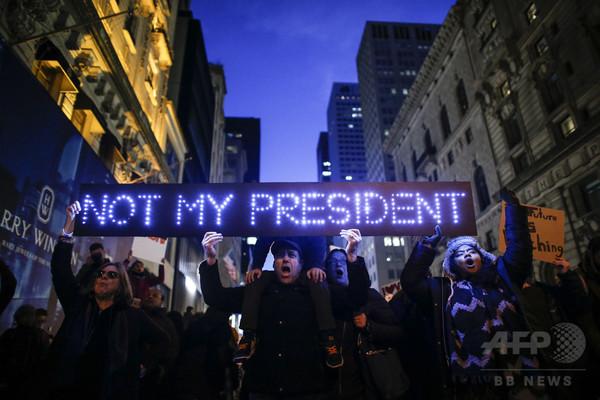 全米各地で「反トランプ」デモ、負傷者や逮捕者も