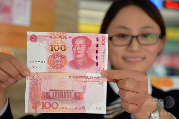 中国、偽造困難な新百元札を発行