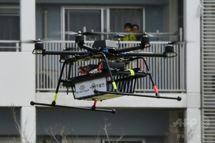 ドローンによる宅配サービス、実証実験始まる 千葉市