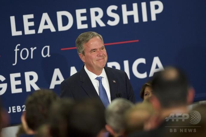 ジェブ・ブッシュ氏、大統領選からの撤退を表明