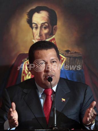 チャベス大統領、ベネズエラの通貨切り下げを発表