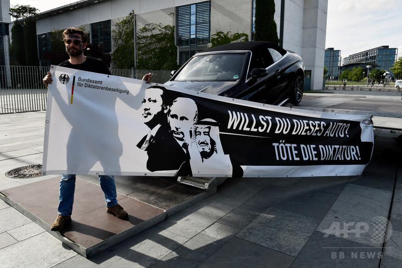 エルドアン氏殺害で賞品? 芸術作品めぐりトルコがドイツに抗議