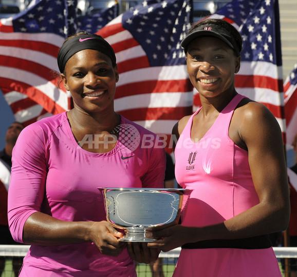 ウィリアムス姉妹 グランドスラム10勝目、全米オープンテニス