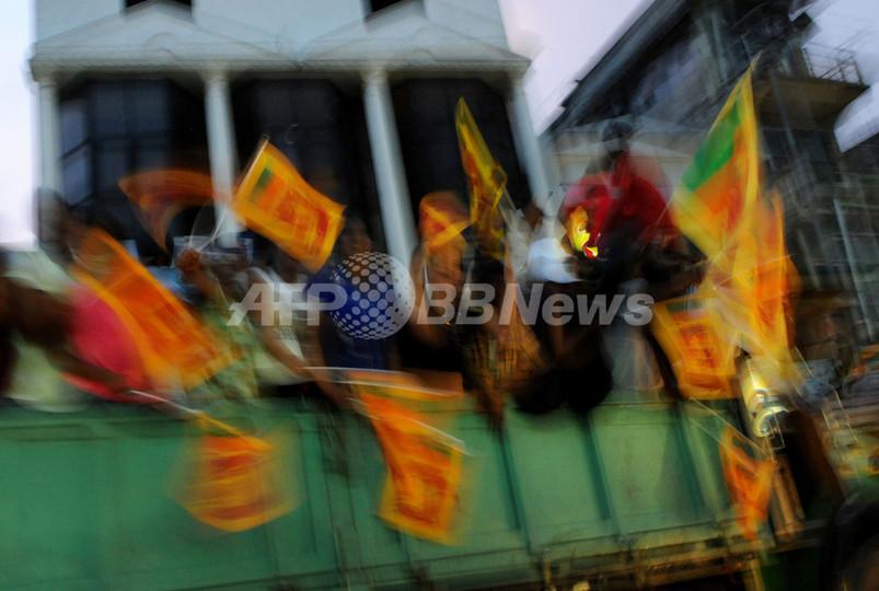 スリランカ政府、LTTEとの内戦終結を宣言