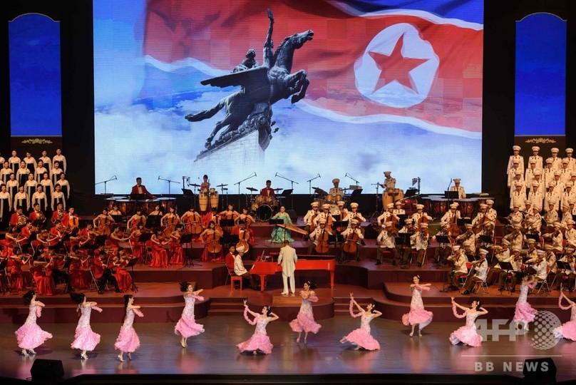 北朝鮮で建国記念行事始まる コンサートでミサイル映像流さず