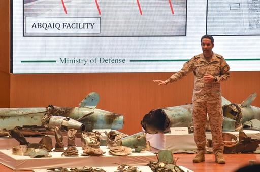 石油施設攻撃は「イランが支援」 サウジ、兵器の残骸公開