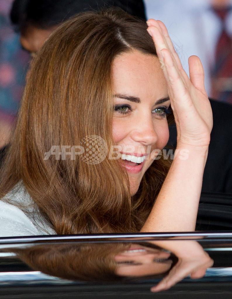 英キャサリン妃の「トップレス写真」、仏誌が掲載を宣言