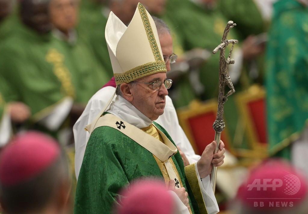 法王、結婚と異性愛の重要性強調 神父の同性愛公表、司教会議に影
