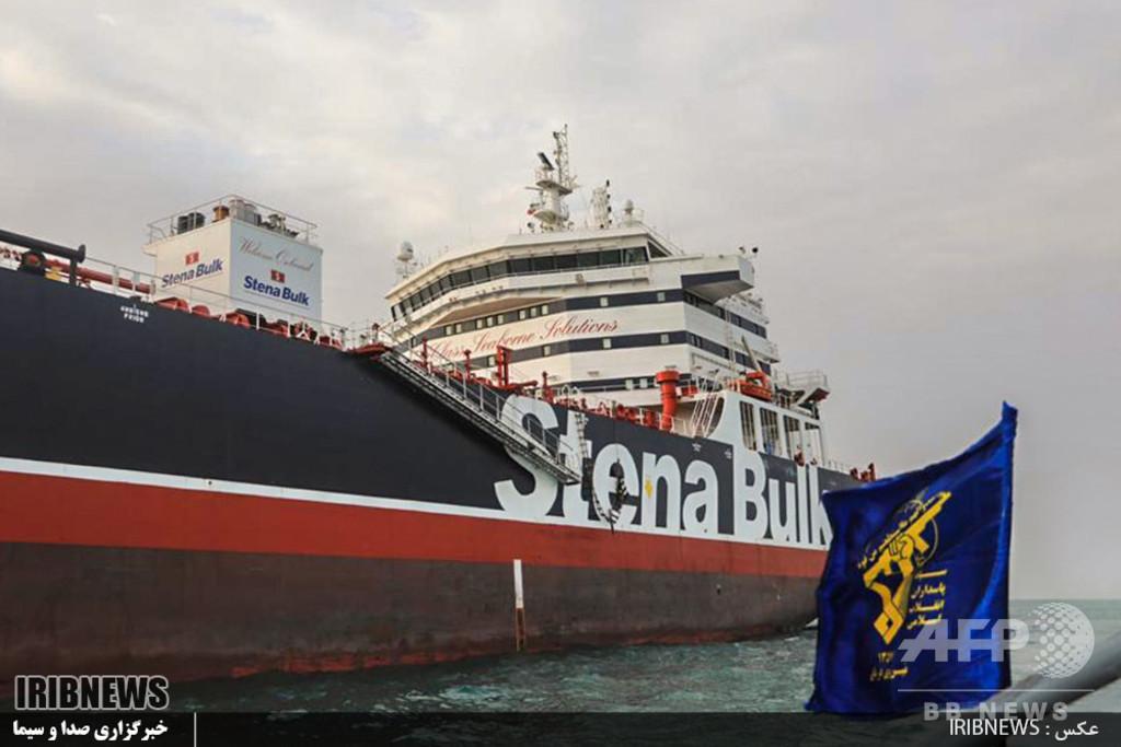 イランに拿捕された英タンカー、2か月以上ぶり出港