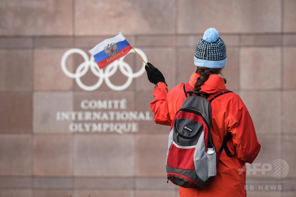 ロシア選手ら15人、CASに異議申し立て 平昌逆転参加求め