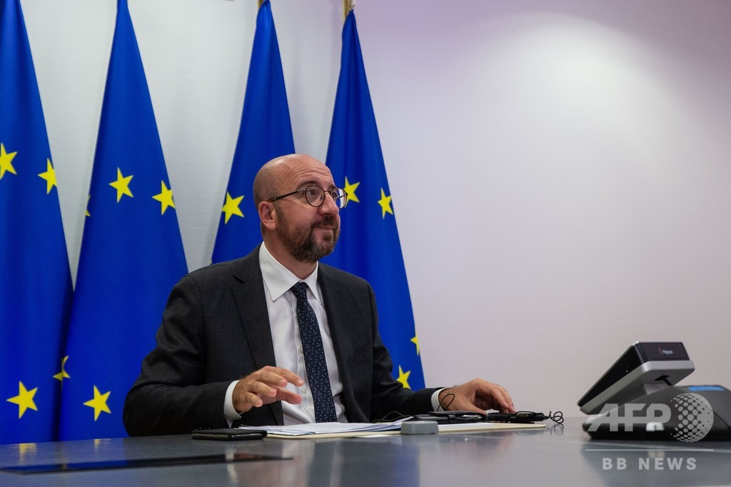 EU大統領、首脳会議延期を決定 コロナ陽性者と接触で自主隔離