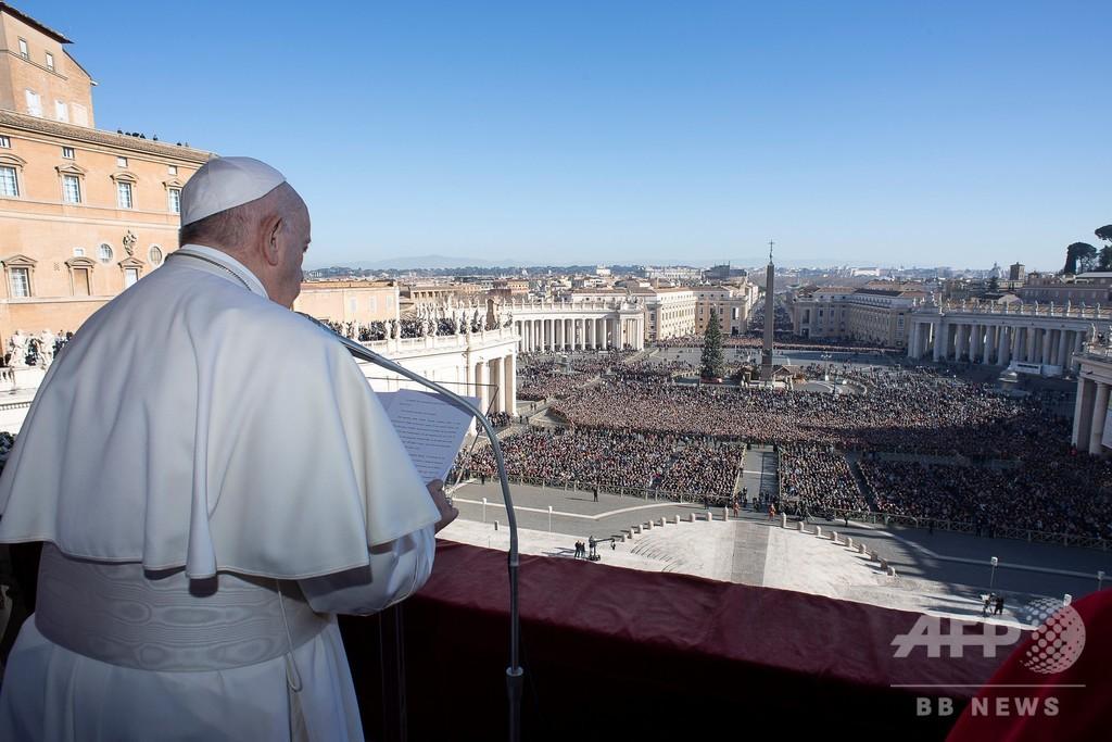 ローマ教皇、世界の紛争地の平和祈る 恒例のXマスメッセージ
