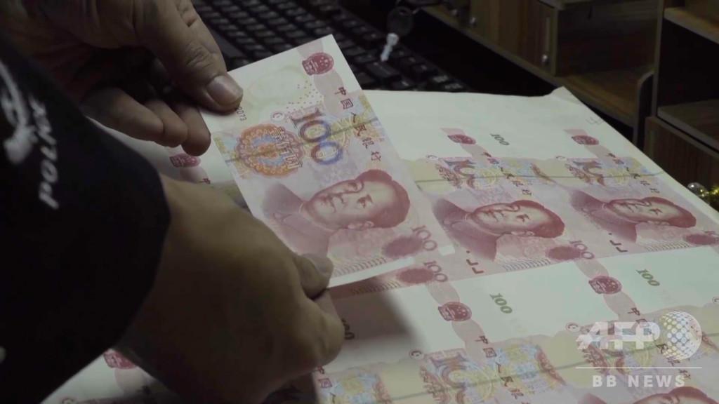 中国建国以来最大規模の偽札事件を摘発、偽札総額約64億円