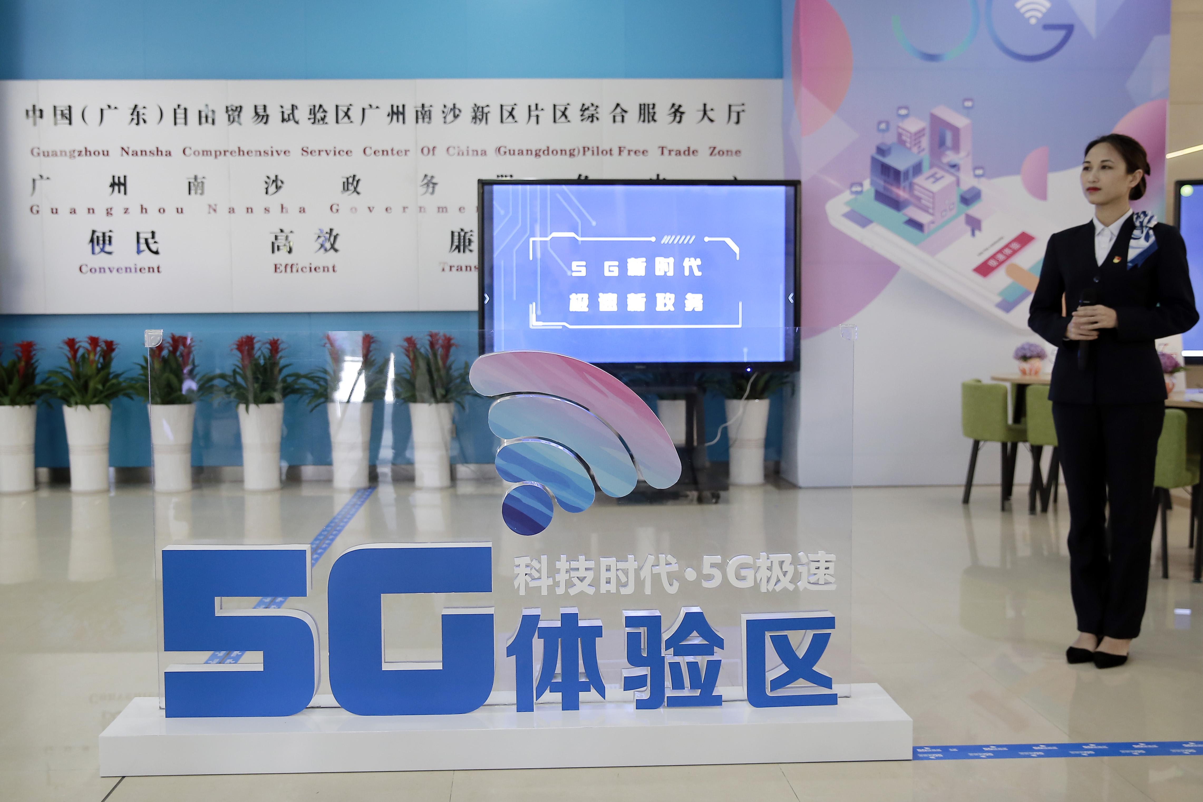 中国の5G通信網整備は最盛期に 基地局数、年内に15万台へ