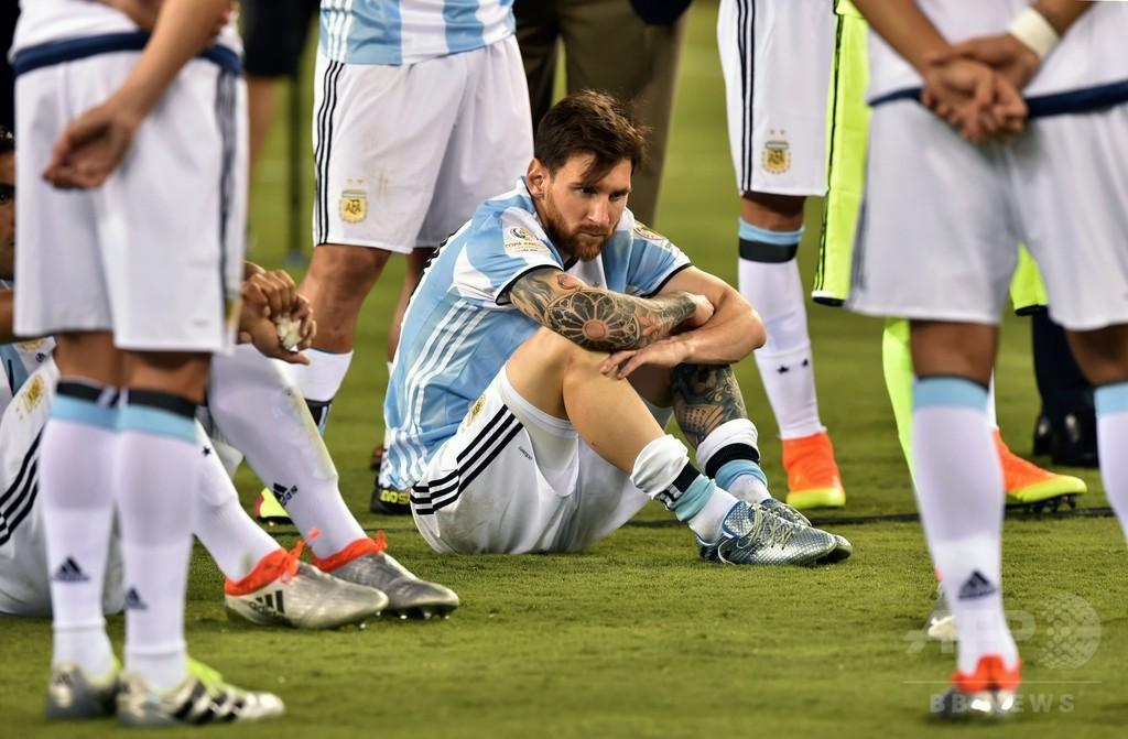 メッシ、アルゼンチン代表引退を表明