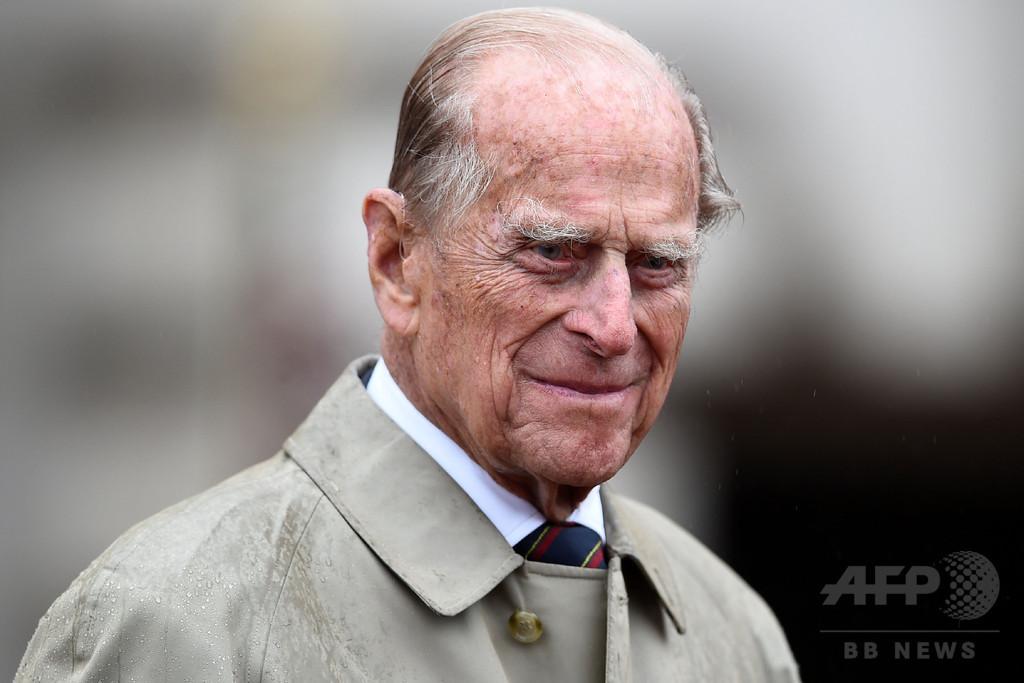 英女王の夫フィリップ殿下、公務を引退 96歳