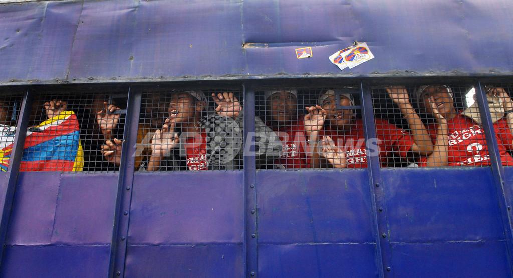 ネパールで反中国デモ、チベット人150人拘束