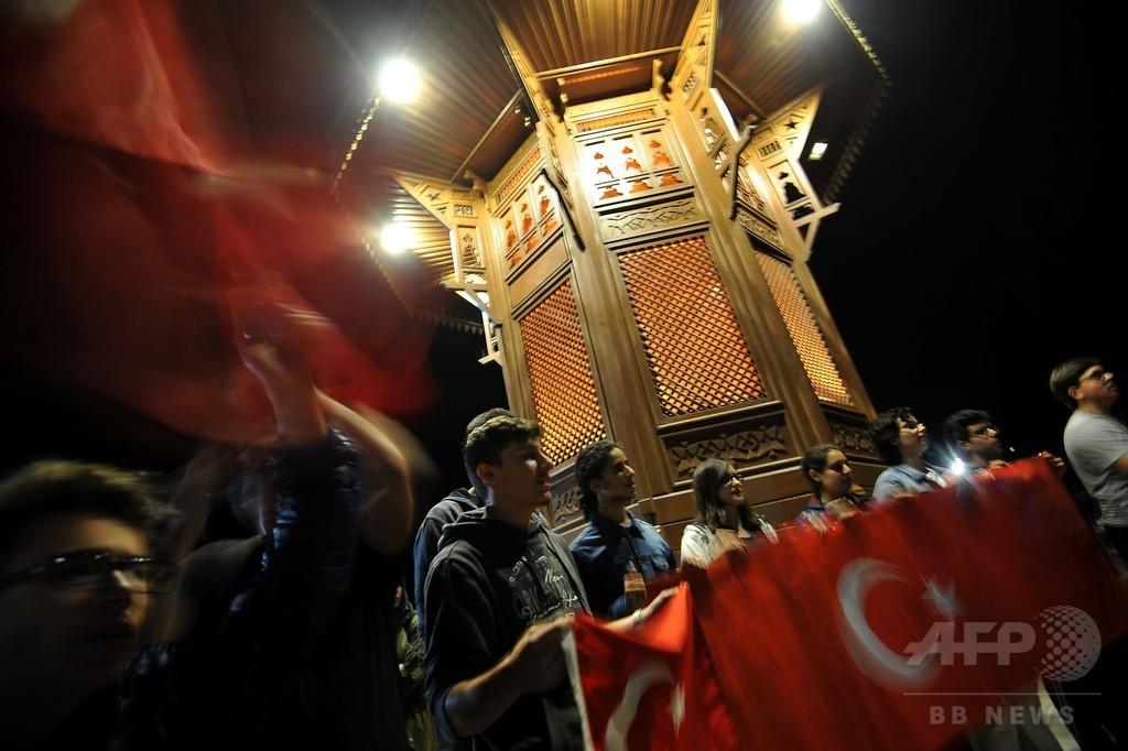 「政府転覆の試みは失敗」、トルコ政府
