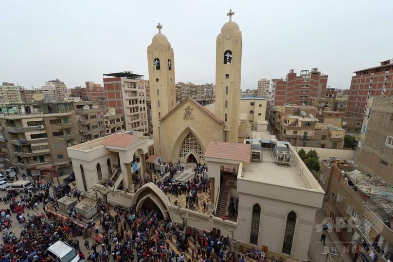 エジプト北部の教会で爆発、25人死亡 70人以上負傷