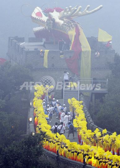 霧にかすむ万里の長城で聖火リレー