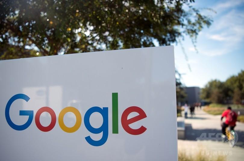米ミズーリ州、独禁法でグーグル調査 ユーザー情報の扱い問題視