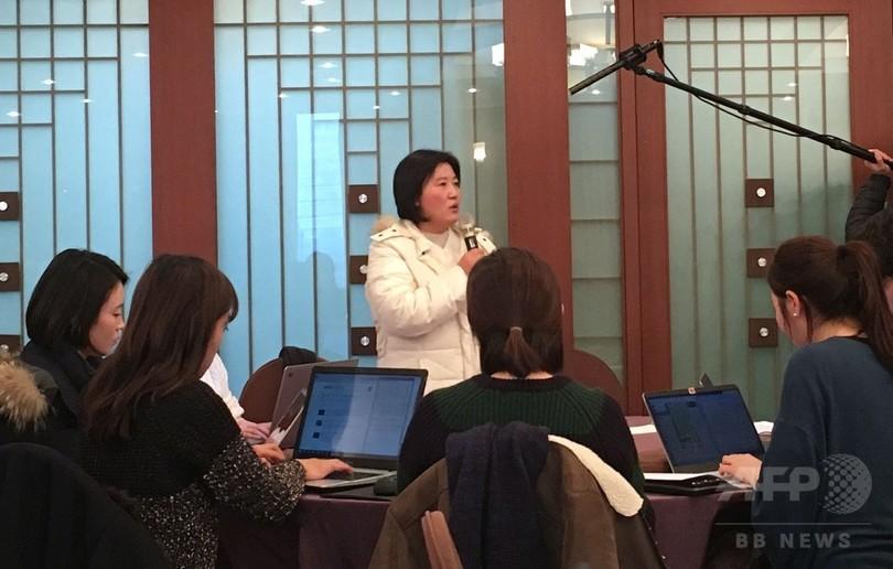 脱北女性が国連の記者会見に乱入、北朝鮮への帰国許可訴え 韓国