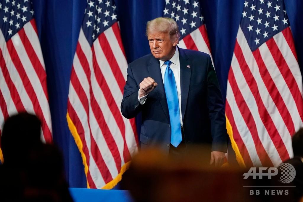 トランプ氏、共和党候補に正式指名 「不正選挙」主張