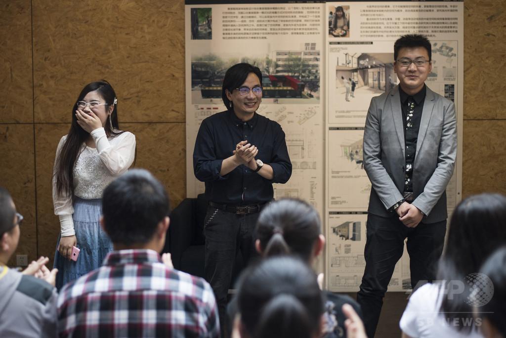 大学の科目に恋愛講座、うぶな学生らに「恋の手ほどき」中国