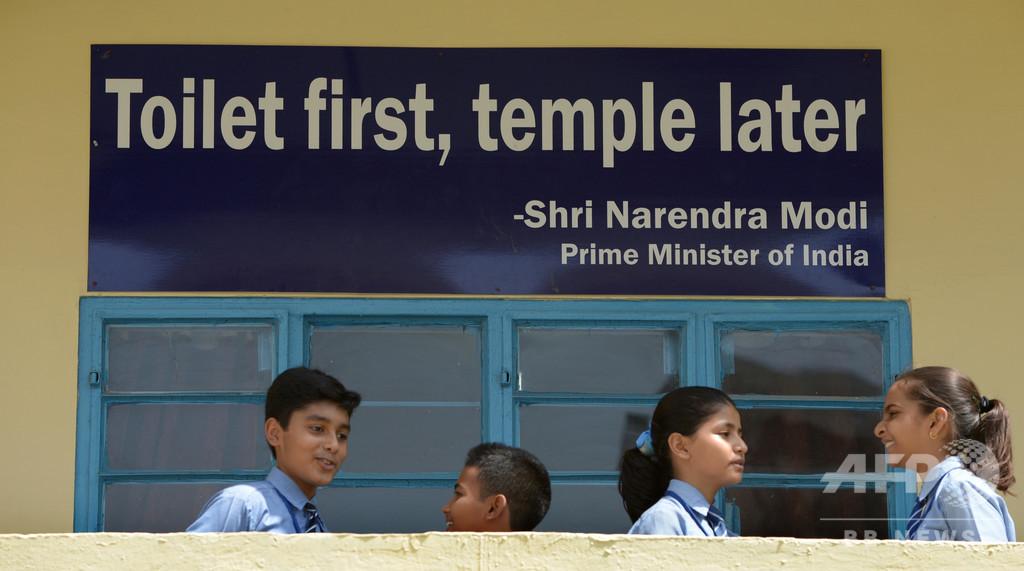 印首相、全国民へのトイレ普及を宣言 専門家からは疑問も