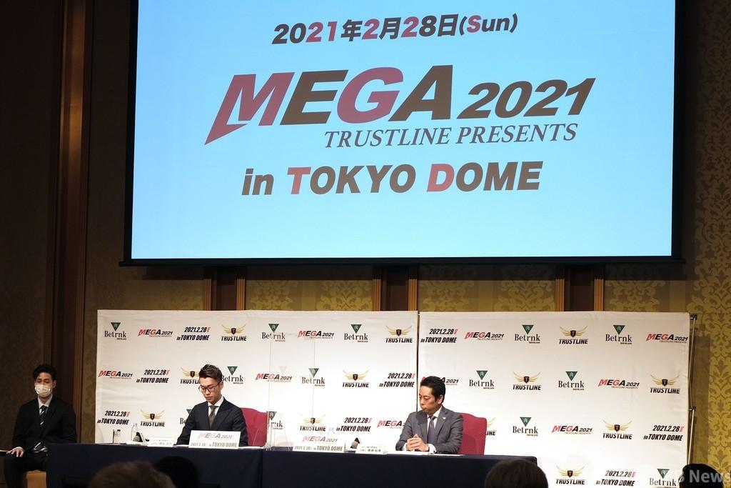 メイウェザー氏、来年2月にリング復帰 東京ドームで格闘イベント