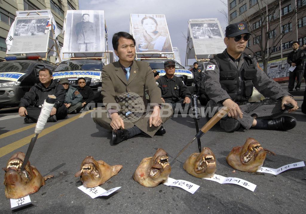 抗日独立運動記念日に日本への抗議デモ - 韓国