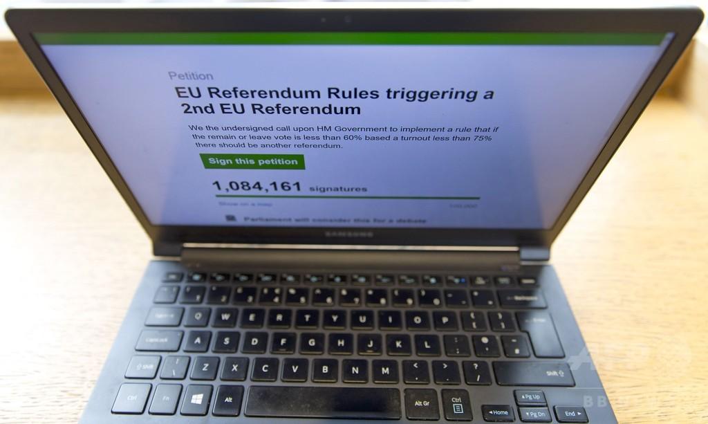 英政府、国民投票やり直し求める請願を正式却下 署名400万人超