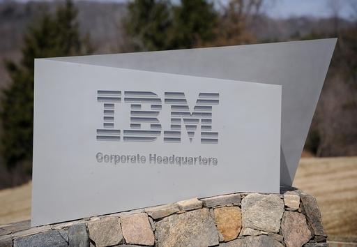 IBM、アフリカ企業向け低コストソフトウエアパッケージを発表